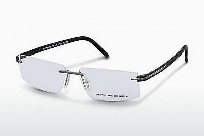 Eyewear Porsche Design P8153 S2 C - Grey, Black