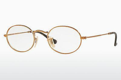 Eyewear Ray-Ban RX3547V 2888 - Brown
