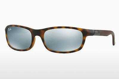 Ophthalmic Glasses Ray-Ban Junior RJ9056S 702730 - Brown, Havanna