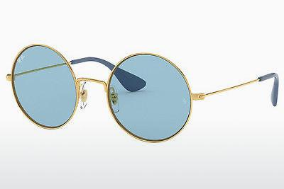 Ophthalmic Glasses Ray-Ban RB3592 001/F7 - Gold