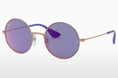 Ophthalmic Glasses Ray-Ban RB3592 9035D1 - Pink