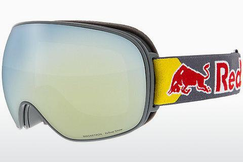 Sports Glasses Red Bull SPECT MAGNETRON 018