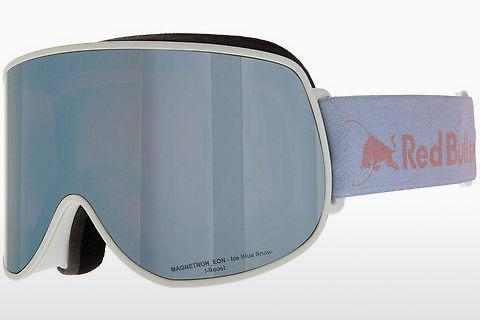 Sports Glasses Red Bull SPECT MAGNETRON EON 012