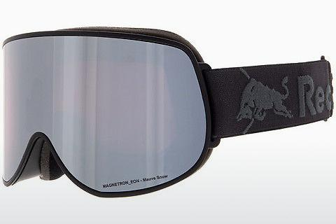 Sports Glasses Red Bull SPECT MAGNETRON EON 015