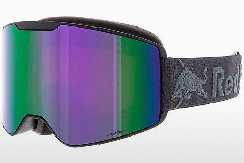 Sports Glasses Red Bull SPECT RAIL 003