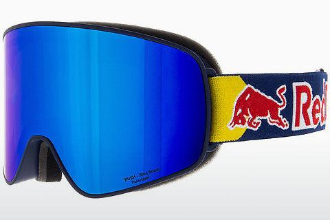Sports Glasses Red Bull SPECT RUSH 001