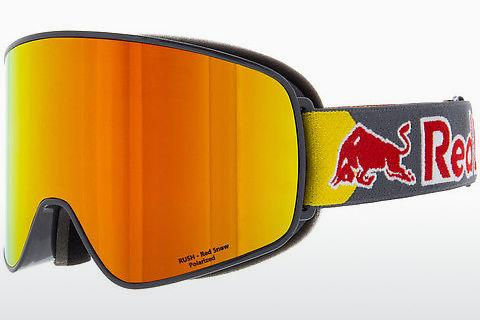 Sports Glasses Red Bull SPECT RUSH 002