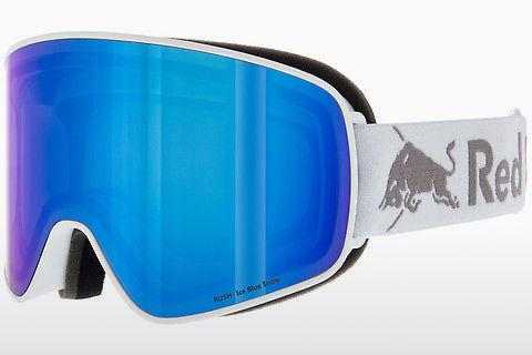 Sports Glasses Red Bull SPECT RUSH 004