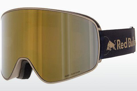 Sports Glasses Red Bull SPECT RUSH 005