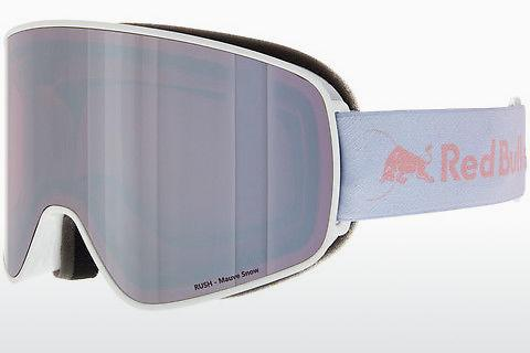 Sports Glasses Red Bull SPECT RUSH 006